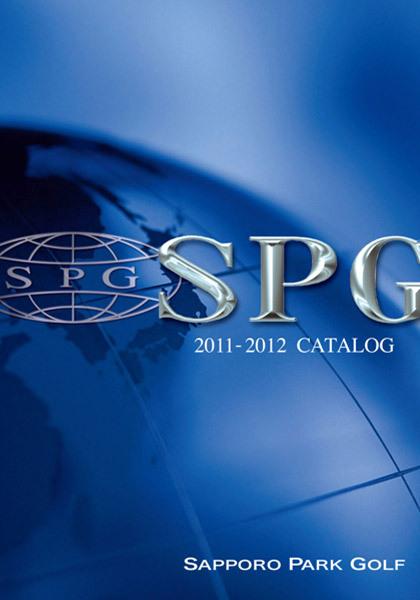 SPG カタログ